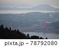 平戸公園から眺める長崎県平戸大橋 78792080
