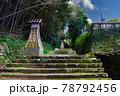 寺院と教会の見える風景 78792456