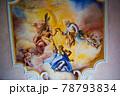 野外民族博物館 リトルワールド ドイツ バイエルン州の村 聖ゲオルグ礼拝堂の天井画 78793834