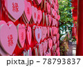 三光稲荷神社のピンクのハート絵馬 78793837