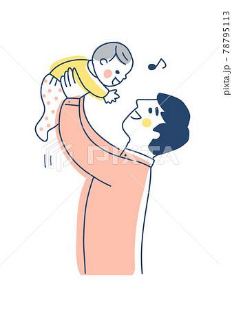 高い高いをして赤ちゃんをあやすパパ 78795113