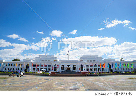 キャンベラの旧国会議事堂 78797340