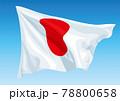 青空にはためく日本の国旗 日の丸 78800658