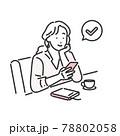 カフェでスマホを確認する女性のイラスト素材 78802058