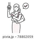 電車の中でスマホを確認する女性のイラスト素材 タイトル変更 78802059