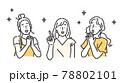 笑顔の女性・友達に紹介するイラスト素材 78802101