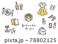 プレゼントセット・アイコンイラスト素材 78802125