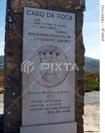 カモンイスの石碑(ロカ岬/ポルトガル) 78807442
