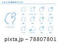 いろいろな思考のシンプルなアイコンセット、ベクター素材 78807801