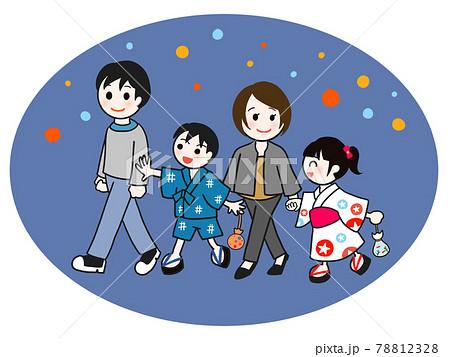 夏祭りを楽しむ4人家族のイラスト 78812328
