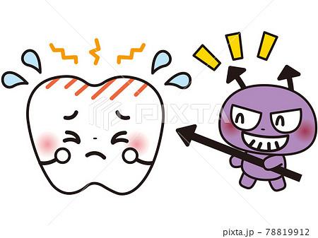 歯磨き 78819912