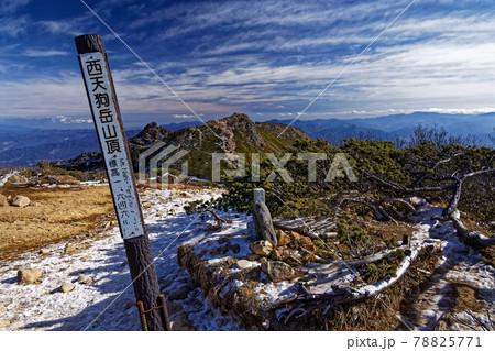 初冬の八ヶ岳連峰・西天狗岳から見る東天狗 78825771