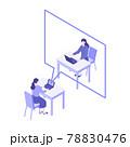 テレワークで会話するビジネスマン 78830476