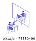 テレワークで会話するビジネスマン 78830490