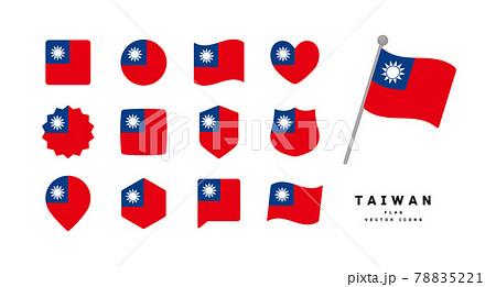 台湾の国旗 色々な形のアイコンセット ベクターイラスト 78835221