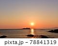 日和山海岸の朝日 78841319