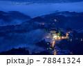吉野山の雲海 78841324