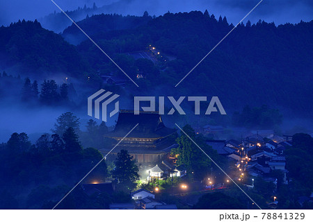 吉野山の雲海 78841329