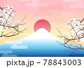 初日の出の富士と白梅 78843003