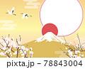初日の出の富士と白梅(金富士) 78843004