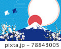 初日の出の富士と白梅(千鳥と青海波) 78843005