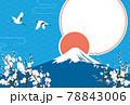 初日の出の富士と白梅(ツルと青海波) 78843006