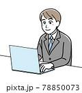 ノートパソコンを操作するスーツの男性 78850073