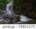 群馬県北軽井沢にある浅間大滝 78851575