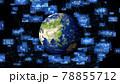 グローバルネットワーク 科学技術 78855712