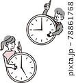 時計をもった会社員のイラスト 78861768