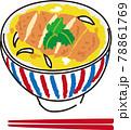 日本食 カツ丼のイラスト 78861769