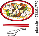 日本食 皿うどんのイラスト 78861770