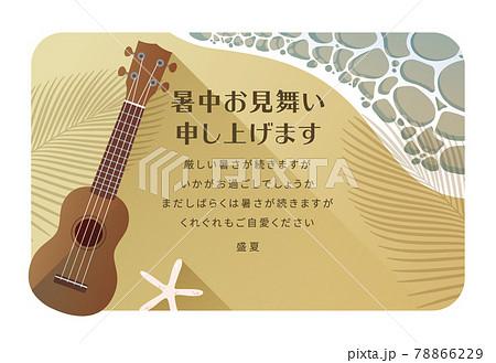 【暑中見舞い】ウクレレのベクターイラスト素材【ヨコ】 78866229