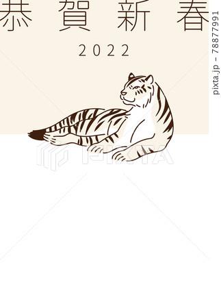 年賀状のテンプレート素材(2022年・寅年) 78877991