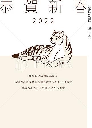 年賀状のテンプレート素材(2022年・寅年) 78877994