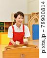 積木 保育士 女性 78900814