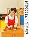 積木 保育士 女性 78900816