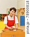 積木 保育士 女性 78900818