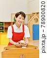 積木 保育士 女性 78900820