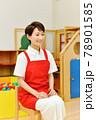 保育士 女性 78901585