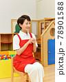 保育士 女性 78901588
