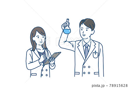 科学者 研究員 白衣を着た男女 科学 研究 実験 イラスト素材 78915628