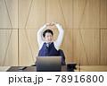 オフィス 若手実業家 78916800