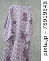 紅型 78919648