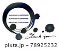 筆文字/calligraphy ○(まる)Thank you.n 78925232