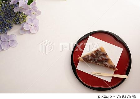 季節を彩る6月の和菓子、水無月と紫陽花の花 78937849