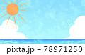 夏の海 78971250