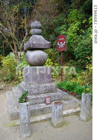 岩船寺の五輪塔(京都府木津川市) 78999615
