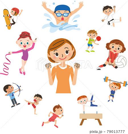 色々なスポーツを応援する女性 79013777