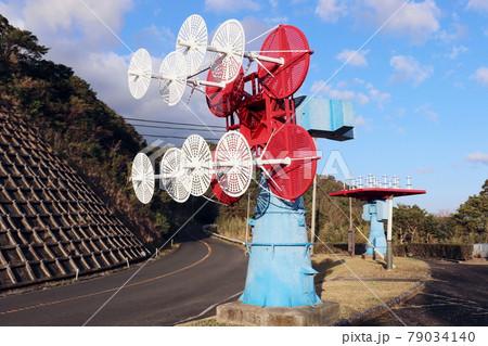 ふれあいパーク内之浦 自動追尾アンテナ 79034140